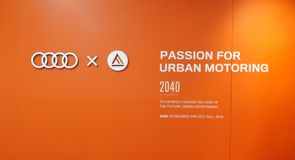 Academy of Art and Audi collaboration