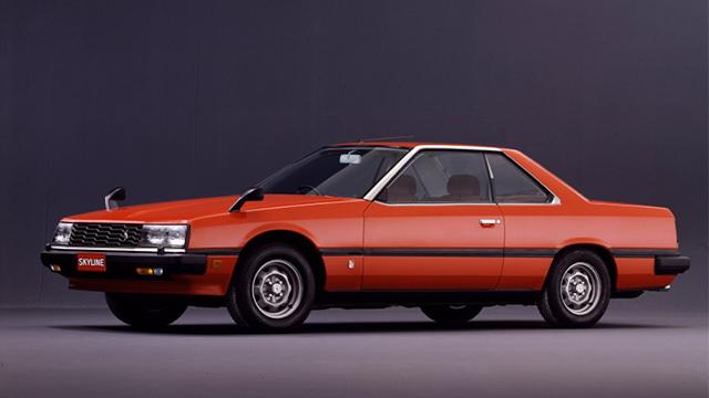 Image of Nissan Skyline