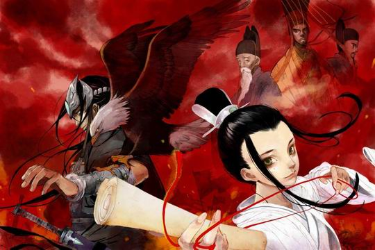 Song of the Long March-Chang Ge Xing - Da Xia