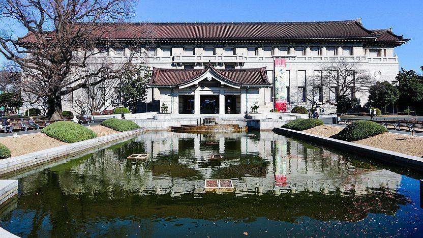 VR-TokyoNatlMuseum-Japan-Guide