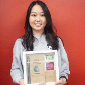 AEM-JEM-winners-Chujie Zhang
